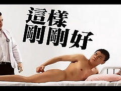 Chinese guy has crazy stuff pulled at large his irritant